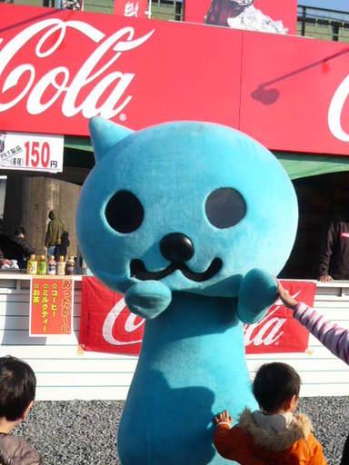 2010佐賀バルーンフェスタ 064.JPG