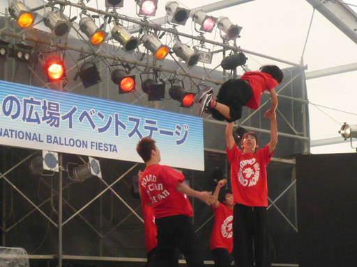 2010佐賀バルーンフェスタ 075.JPG