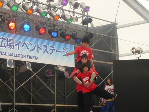 2010佐賀バルーンフェスタ 083.JPG
