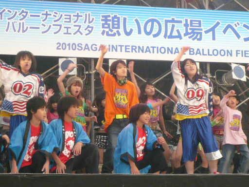 2010佐賀バルーンフェスタ 094.JPG