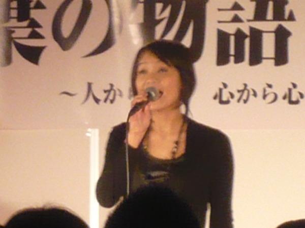 デジカメ11月 024.JPG