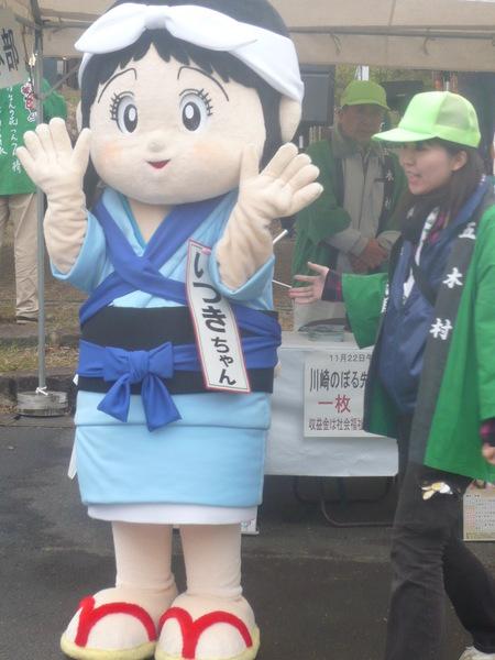 デジカメ11月 082.JPG