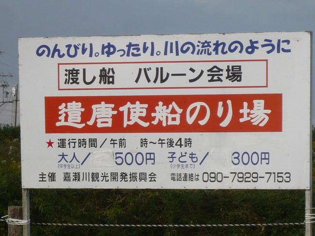 デジカメ11月映画 043.JPG