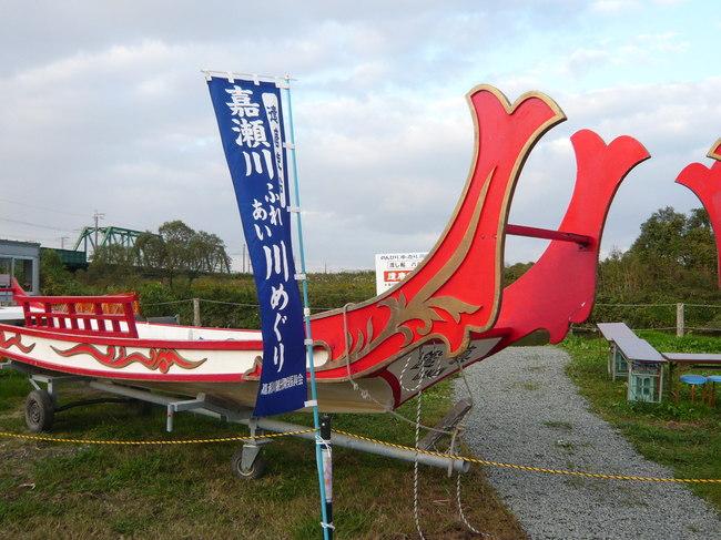 デジカメ11月映画 044.JPG
