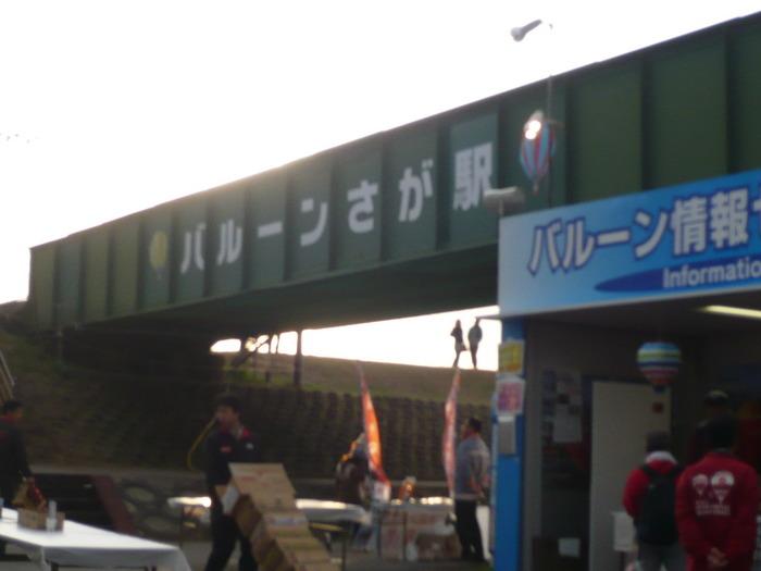 デジカメ11月映画 049.JPG