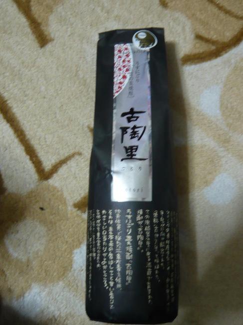 デジカメ11月映画 069.JPG