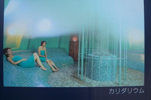 デジカメ9月ファームランド 070.JPG