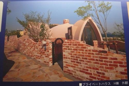 デジカメ9月ファームランド 081.JPG