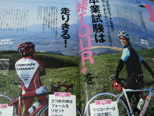 デジカメ 大観峰 001.JPG