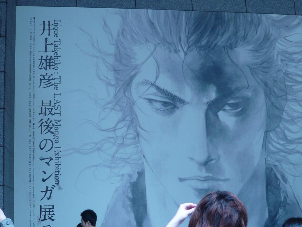 デジカメお城祭り 013.JPG