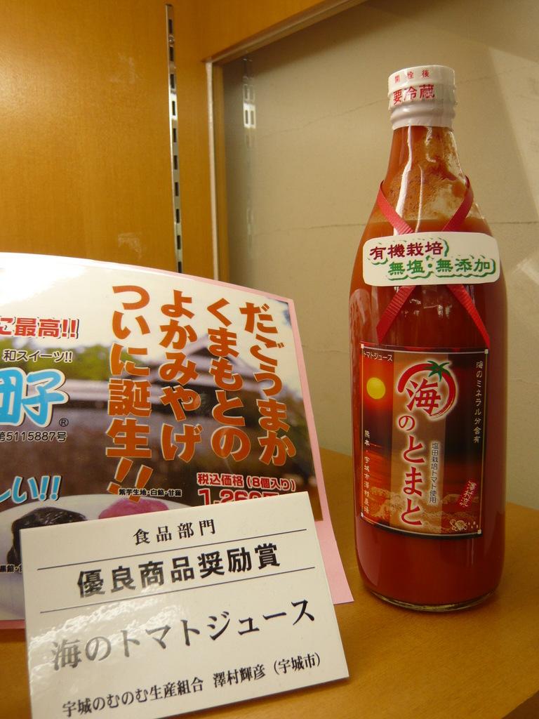 デジカメ初夏 004.JPG