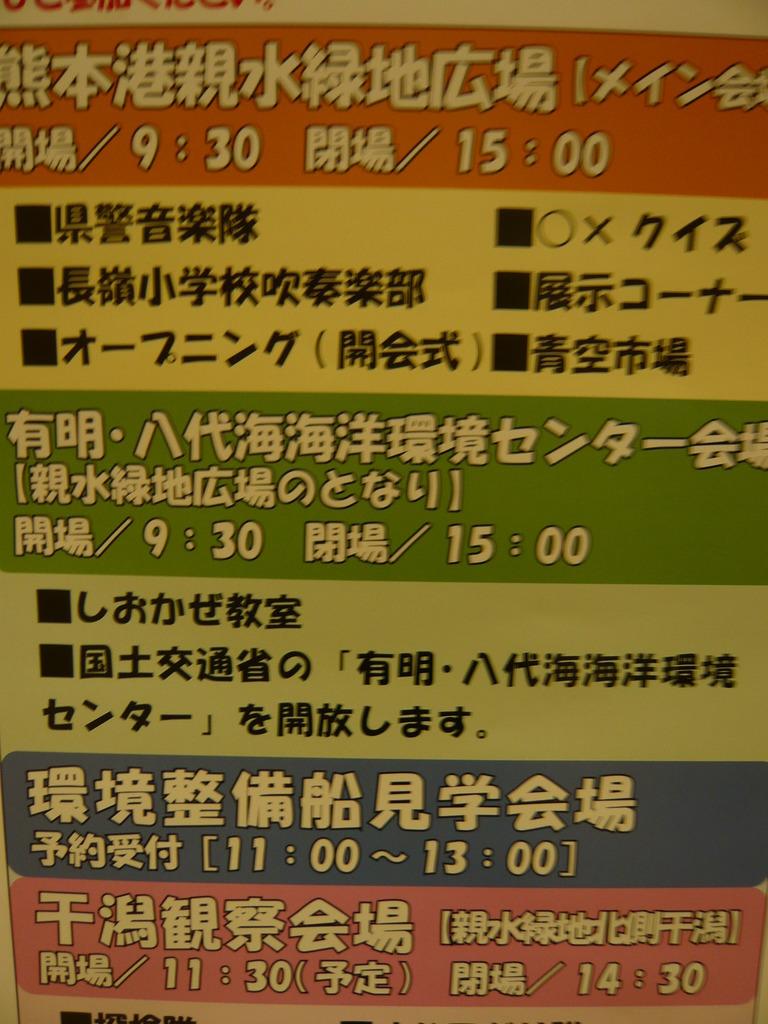 デジカメ初夏 012.JPG