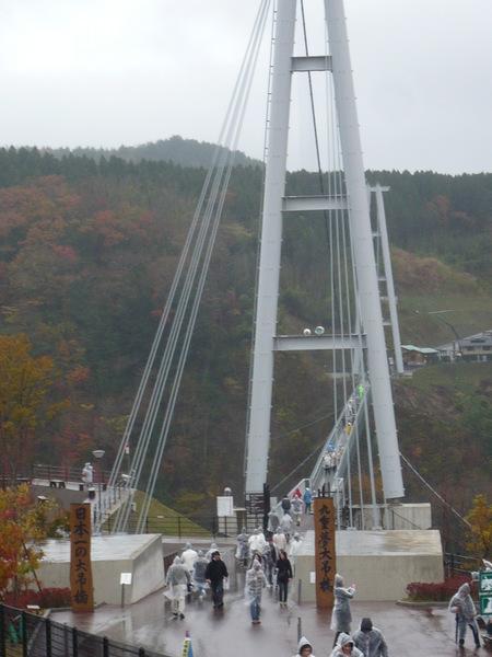 デジカメ吊り橋 076.JPG