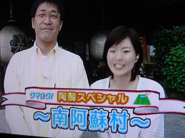 デジカメ熊本 029.JPG