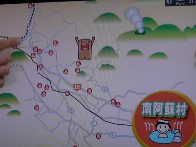 デジカメ熊本 031.JPG