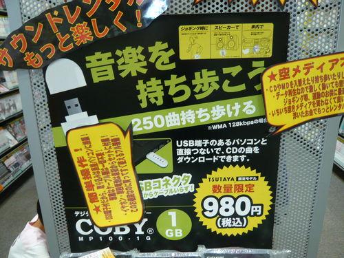 デジカメ熊本花火 056.JPG