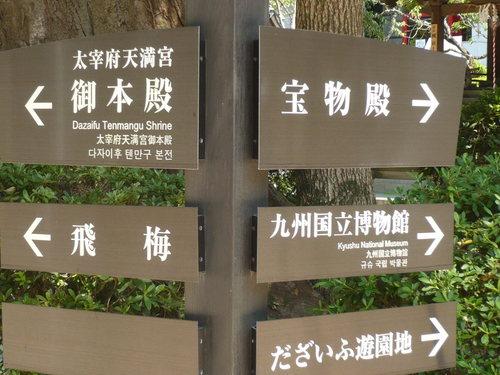 デジカメ阿修羅展 006.JPG