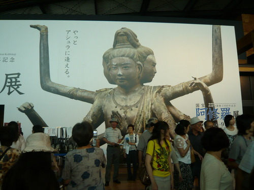 デジカメ阿修羅展 046.JPG