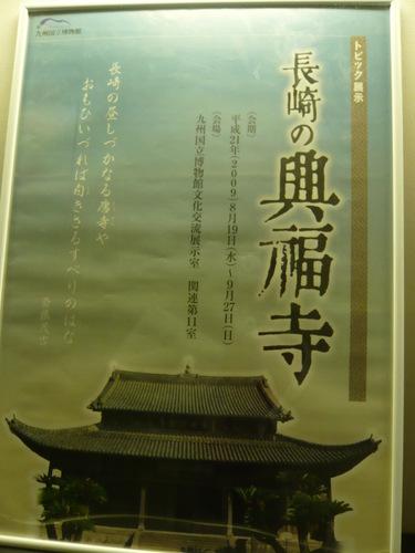 デジカメ阿修羅展 056.JPG
