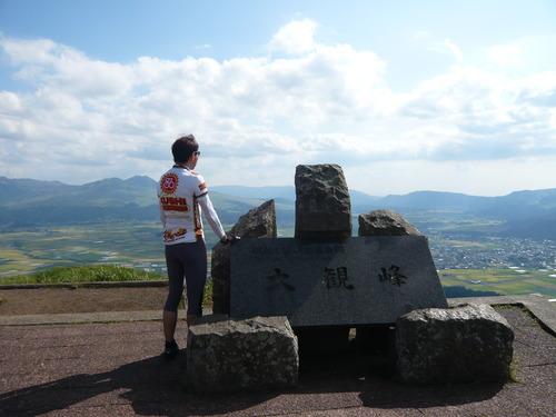 デジカメ9月大観峰 052.JPG