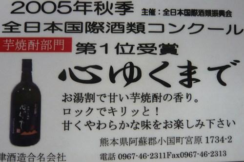 デジカメ9月ファームランド 012.JPG