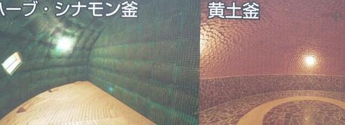 デジカメ9月ファームランド 237.JPG