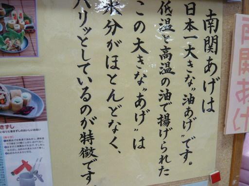 ルミックスお祝い 128.JPG
