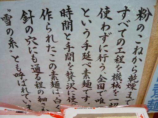 ルミックスお祝い 129.JPG