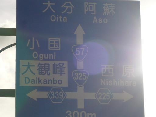 ルミックスサイクリング 006.JPG