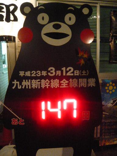 ルミックス火の国祭り 144.JPG