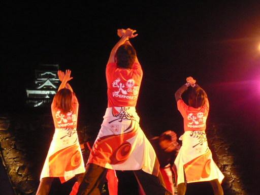 ルミックス火の国祭り 178.JPG