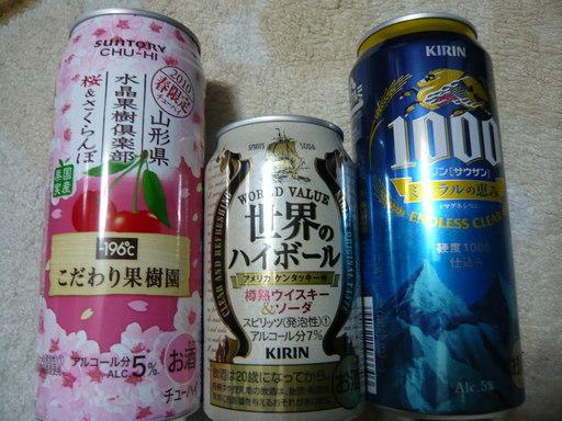 ルミックス遠山桜 008.JPG