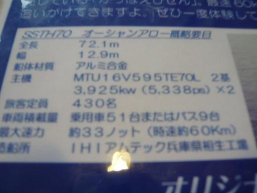 ルミックス長崎 019.JPG