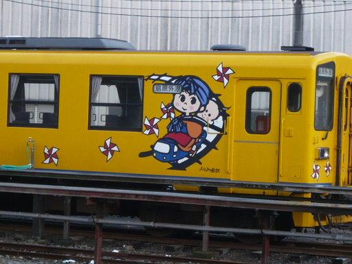 ルミックス長崎 059.JPG