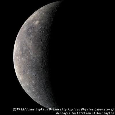 太陽にもっとも近い水星.jpg