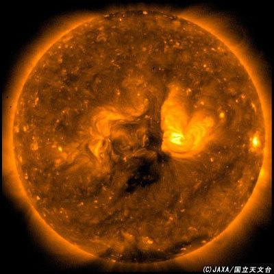 太陽系のエネルギーの源太陽.jpg