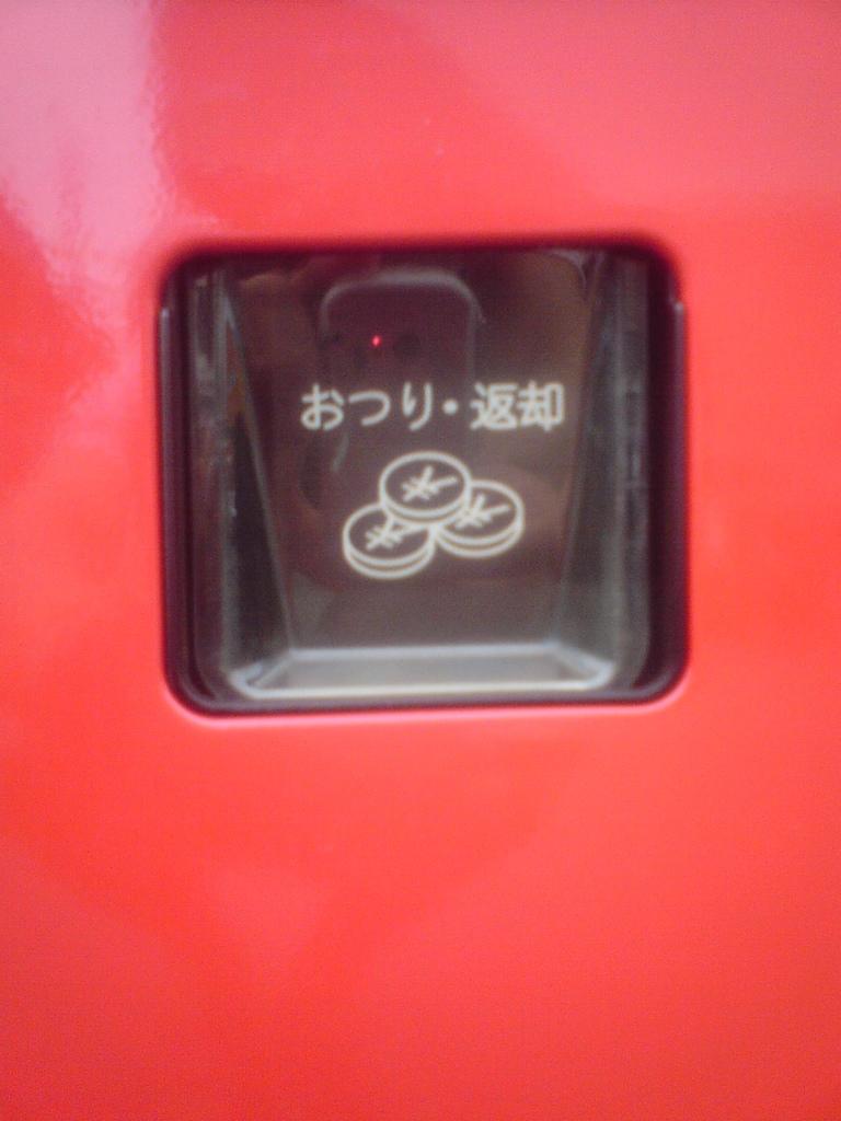 携帯A6月 008.JPG