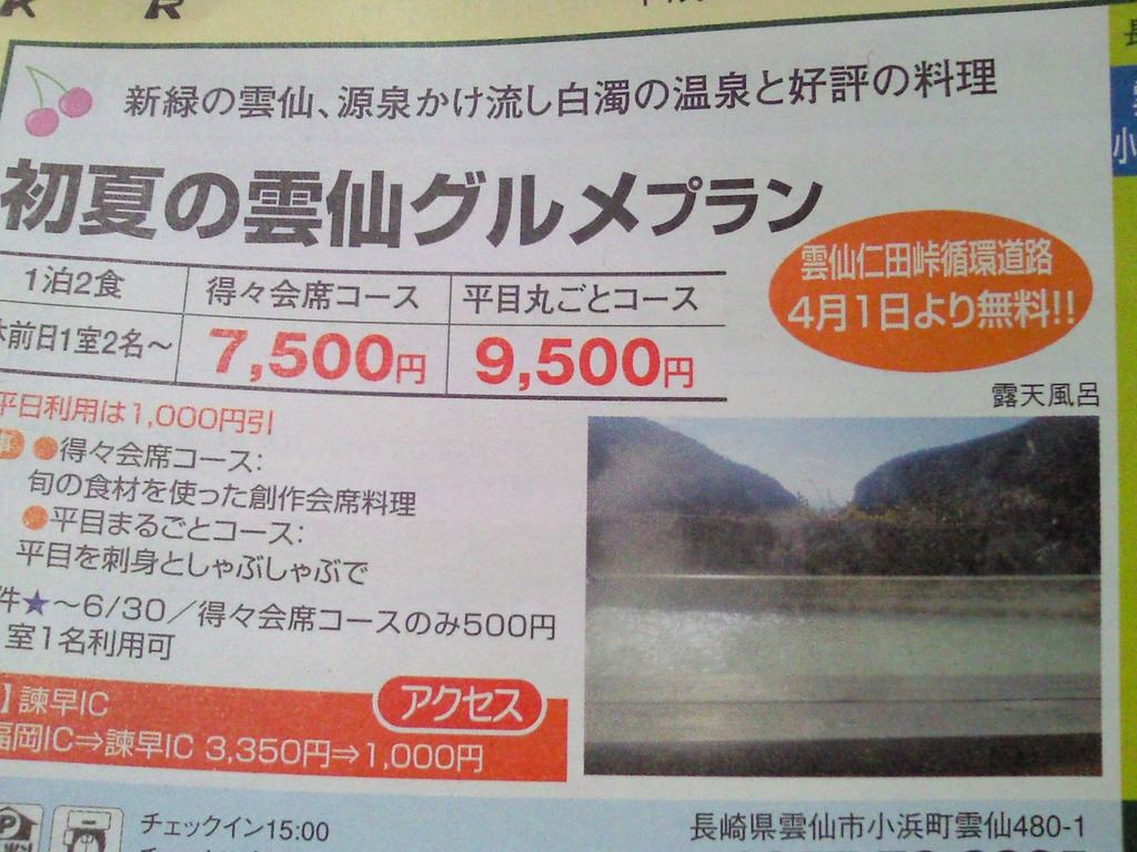 携帯S 012.JPG