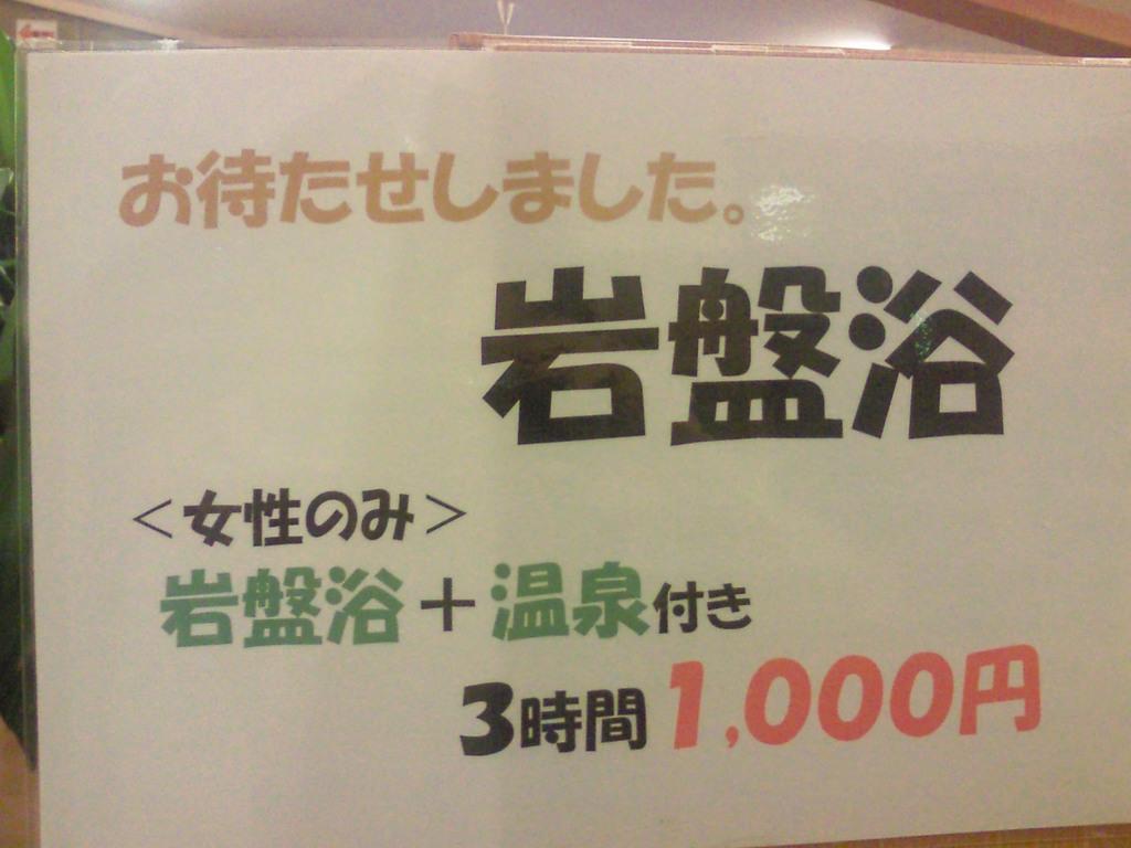 携帯S6月 011.JPG