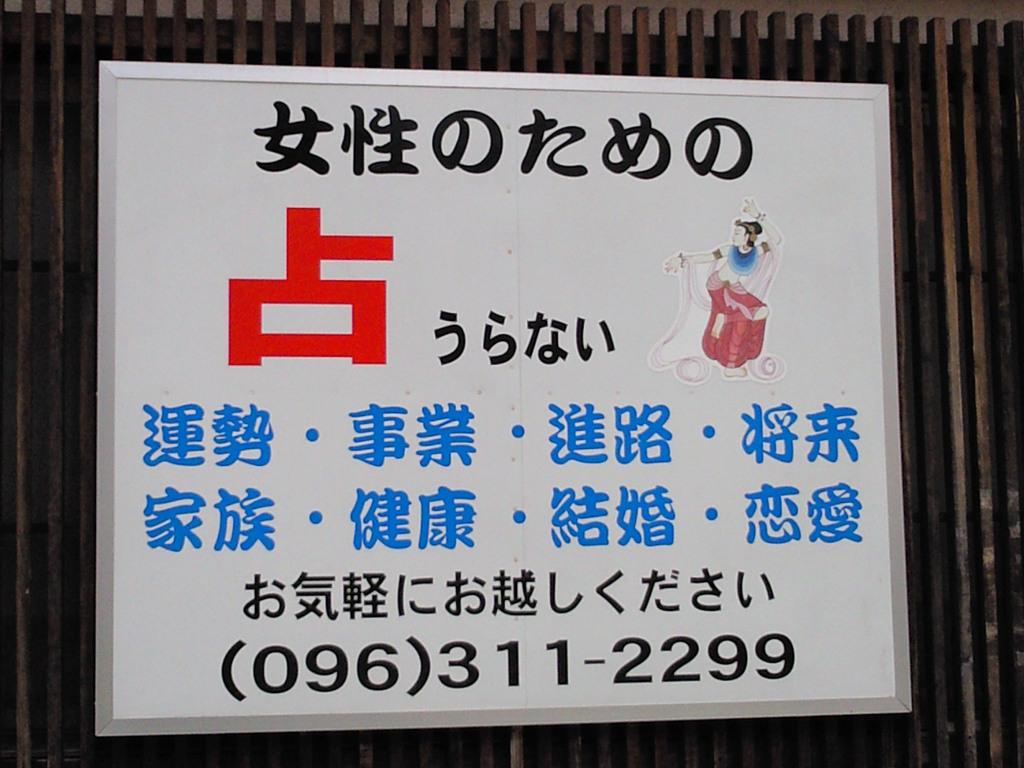 携帯Sお城祭り 038.JPG