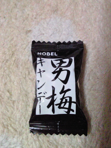 携帯S6月 058.JPG
