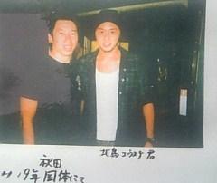 民宿ふじ 045.JPG