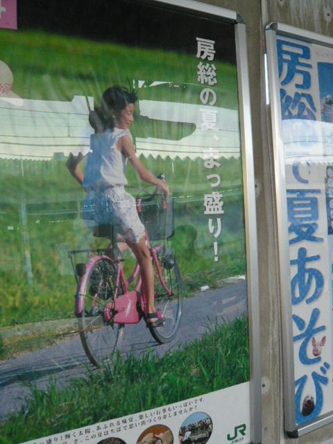 関東地区ふらり 090.JPG