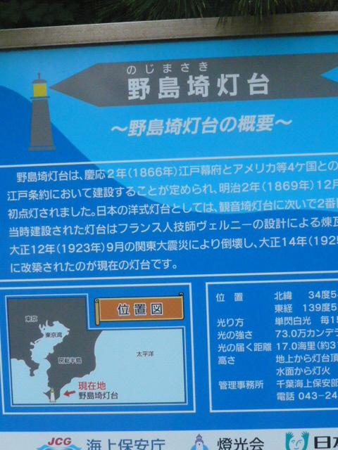 関東地区ふらり 278.JPG