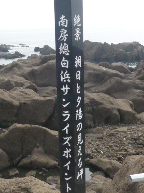 関東地区ふらり 290.JPG