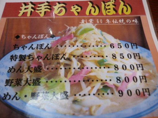 ルミックス有明海 阿蘇 001.JPG